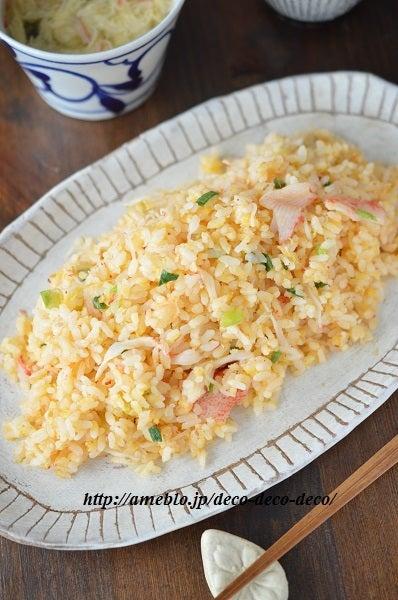 キムマヨ炒飯13
