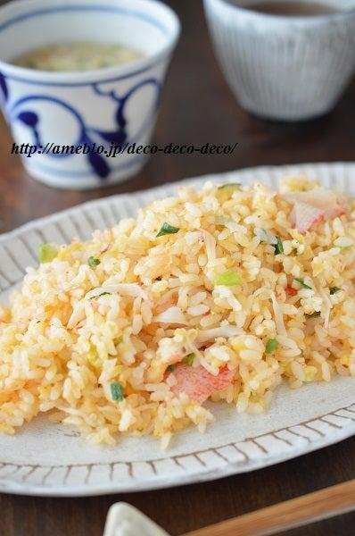 キムマヨ炒飯3