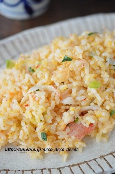 キムマヨ炒飯7