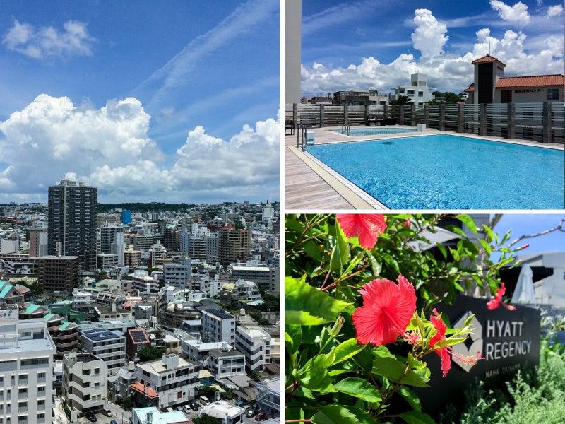 Hyatt Regency Naha Okinawa 201607 4
