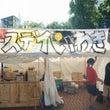 ★東北屋台村2016…