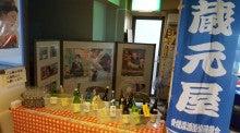 ほろよい名画座日本映画と日本酒を楽しむ会