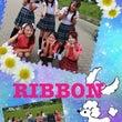 新☆RIBBON  …