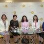 国際ビジネス女性会議…