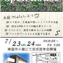 7/23(土)7/2…