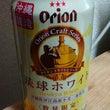 沖縄のクラフトビール…