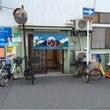 京都銭湯めぐり 金龍…