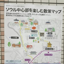東急線deソウルメト…