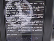 神田亀住町:千代田区の旧町名由来