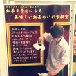 鴻巣での紅茶教室!