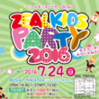 KIDS PARTY…