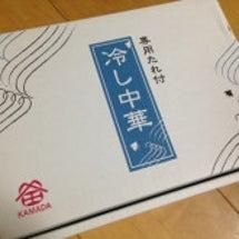 鎌田醤油 新発売!冷…