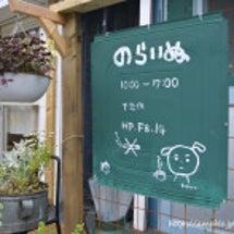 のらいぬカフェ