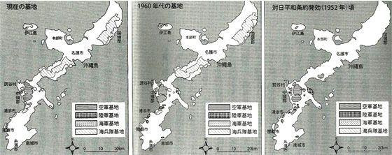 1952年から現在までの沖縄米軍基地推移