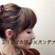 YouTube動画U…