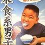 横浜ウォーターが地方…