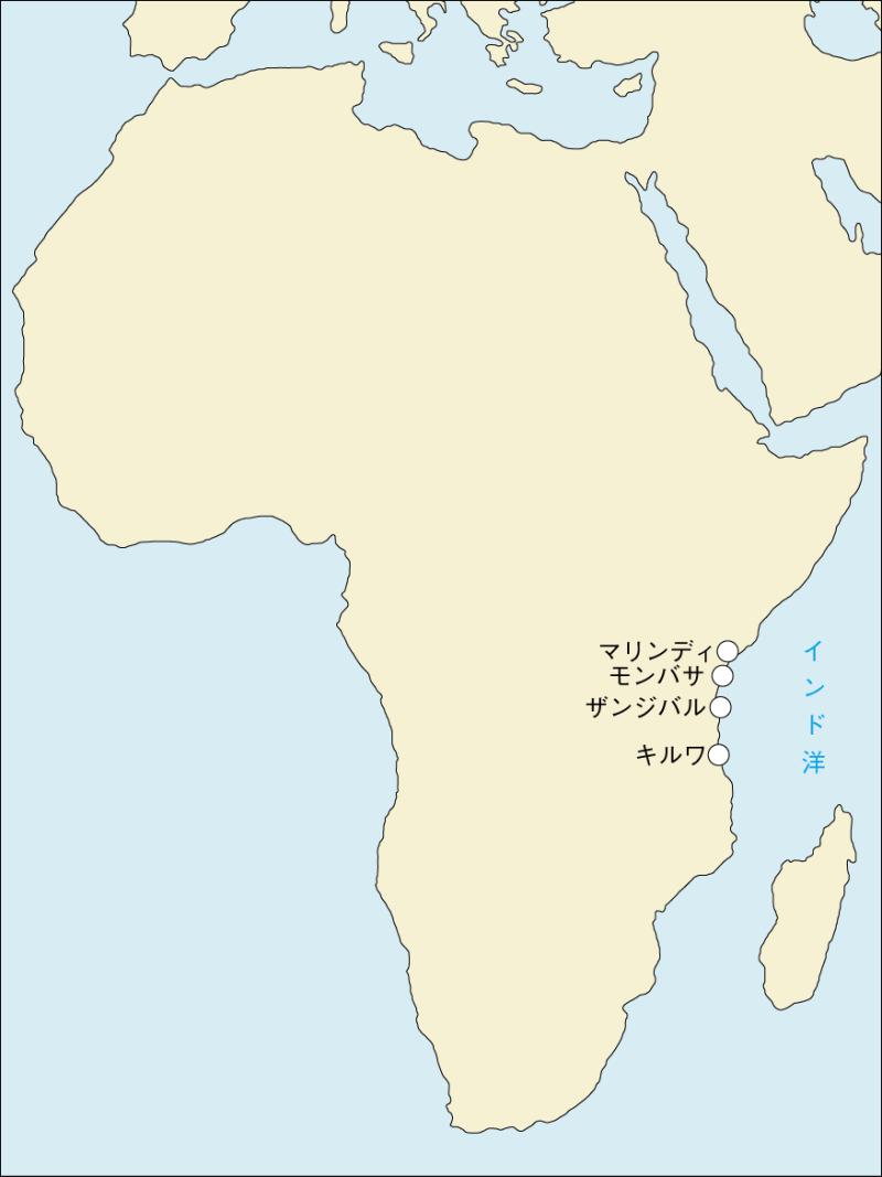 地図 スワヒリ都市