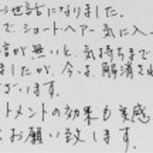 鎌倉美容院URUMA…