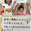 福井院☆産後の腰痛、…