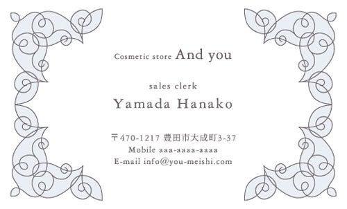名刺 デザイン 名刺作成 可愛い名刺