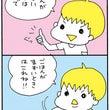 ごはんの評価(4歳5…