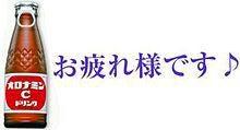 ファイル0088.jpg