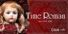 Time Roman タイムロマン 公式サイト