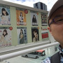SKE48イベント …