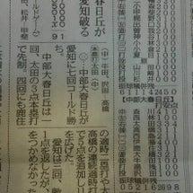 2016 愛知大会 …