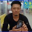☆iPhone6のガ…