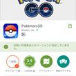 『Pokemon G…