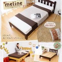 シンプル木製ベッド …