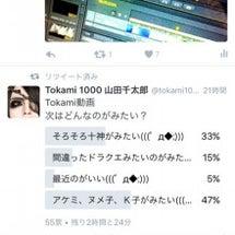 今日も21時に(((…