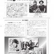 NHK高校講座 仕事…