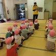 前橋市内「I幼稚園」…