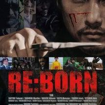 『RE:BORN』ポ…