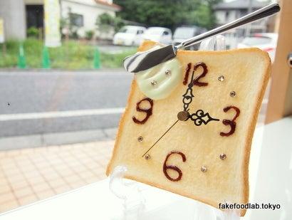 食品サンプル トースト時計