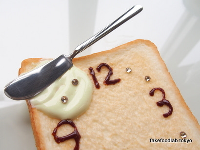 食品サンプル 食パン