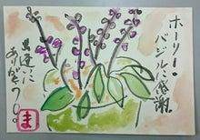 20160722広田1