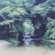 横浜院オープン!!!…