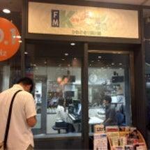 かわさきFM 無事終…