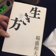 東京→仙台