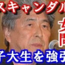 田村智子・共産党副委…