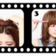 ♡前髪基本の付け方♡