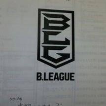 Bリーグ選手研修!!…