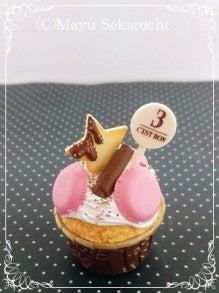 マカロンのカップケーキ