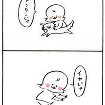 【育児日記295】言…