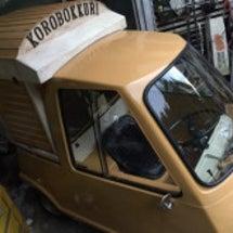 オリジナルカーをDI…
