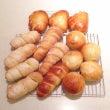《明日の朝食用のパン…
