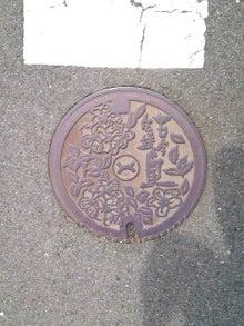 大和町マンホール.jpg